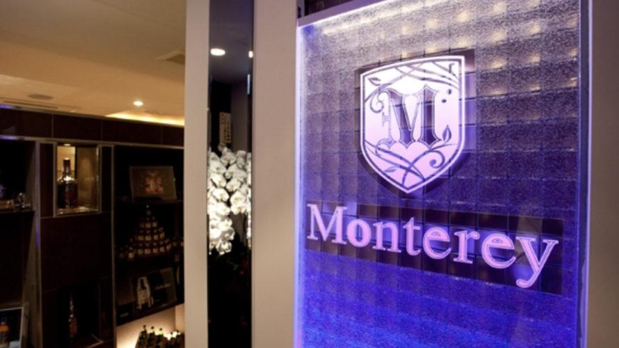 高級ニュークラブ「銀座モンテレイMonterey」のバイト求人