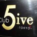 渋谷ガールズバー「ファイブ」のバイト体入はこちら