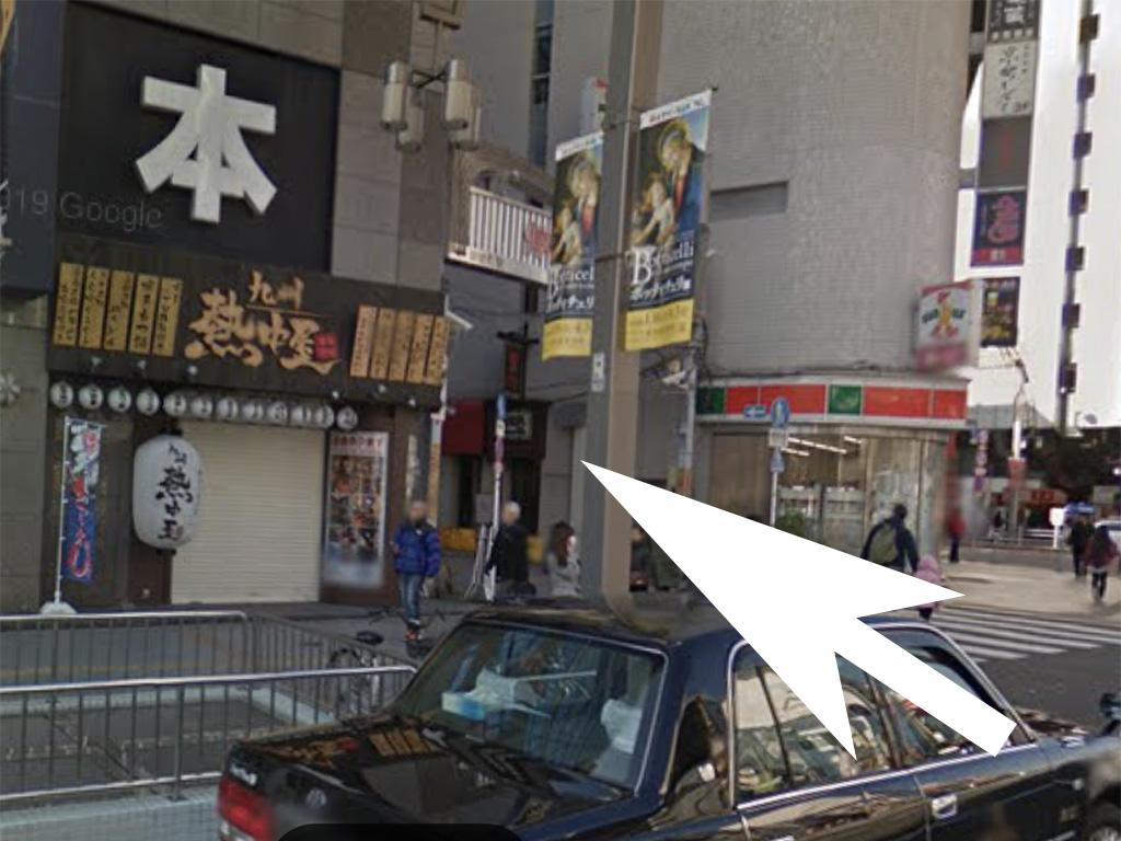上野エピックへの道