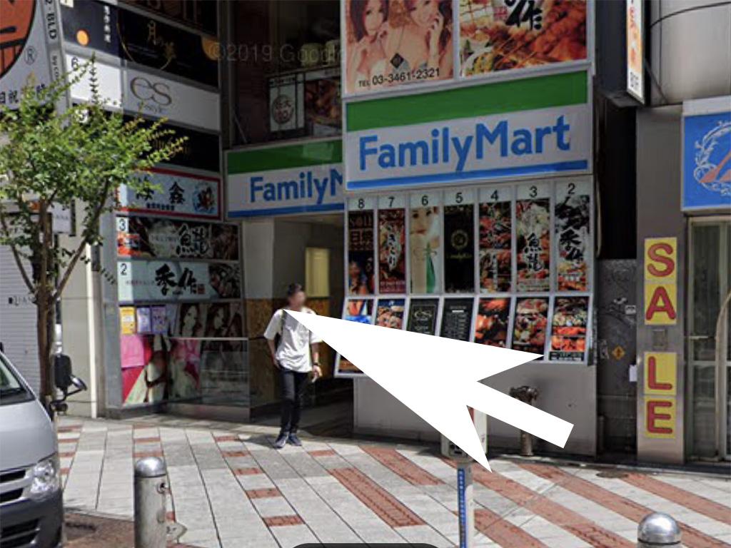 渋谷ジェイクラブへの道