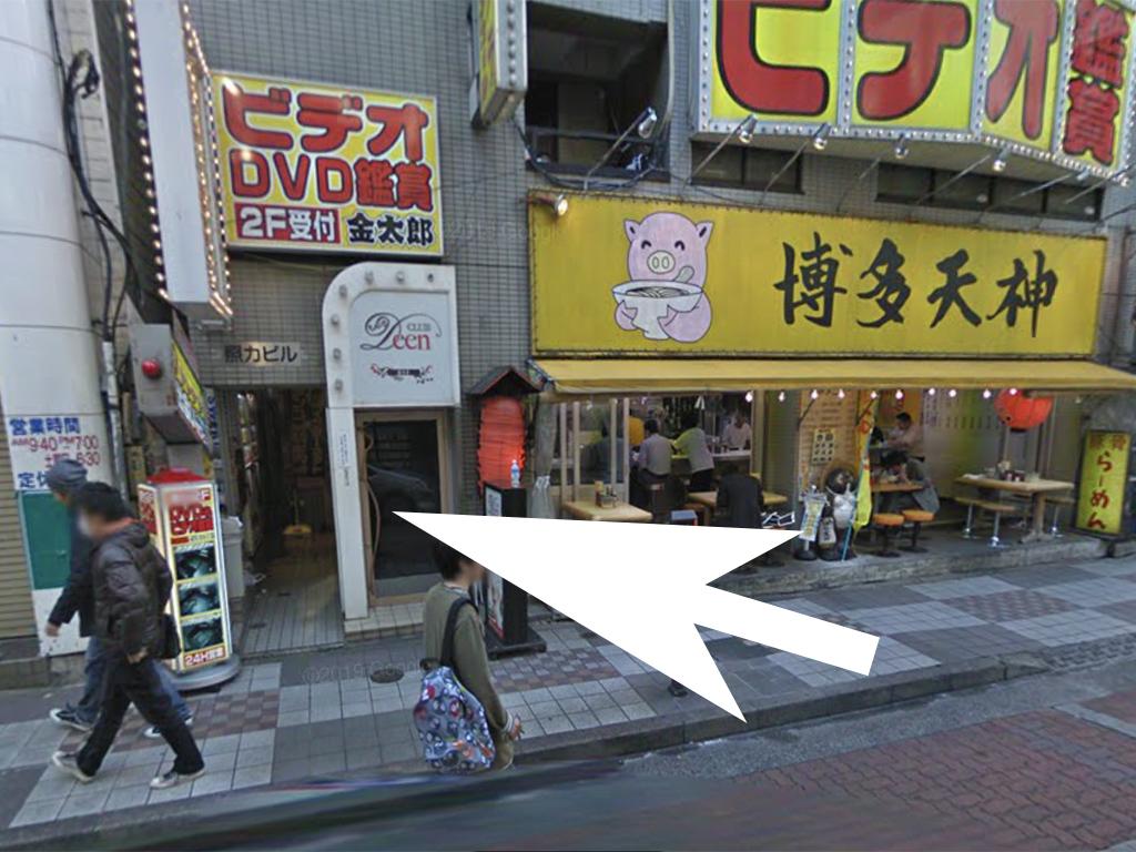 渋谷ネオへの道
