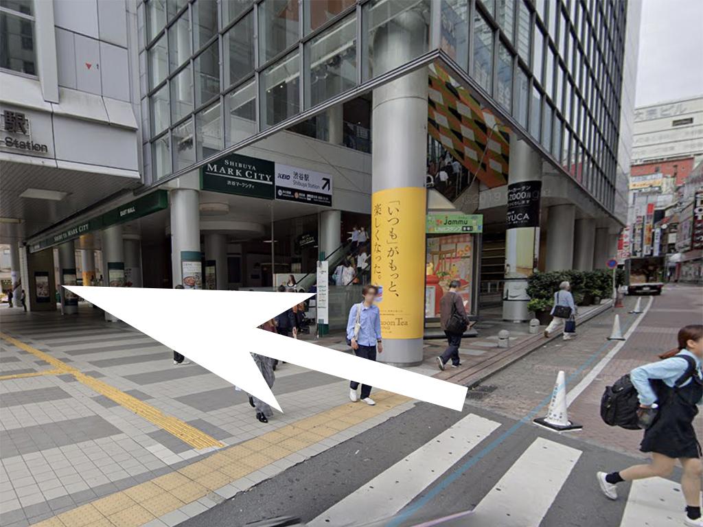 渋谷ベルレイズへの道