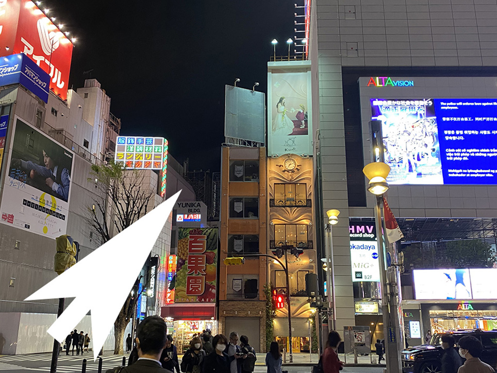 グローブ新宿への道