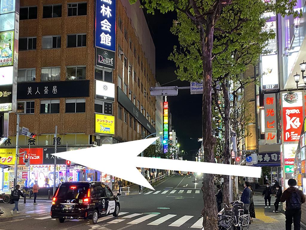 美人茶屋新宿への道